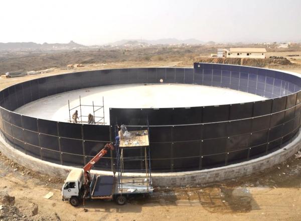 Al-Ardha Project